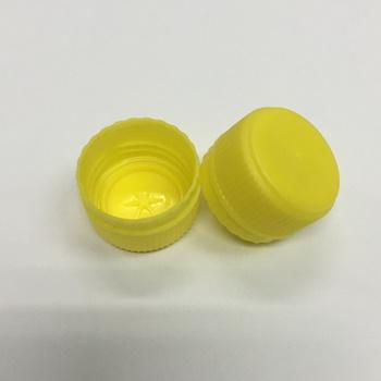 28MM Cap B - Yellow
